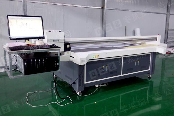 鑫飞腾UV平板喷绘机