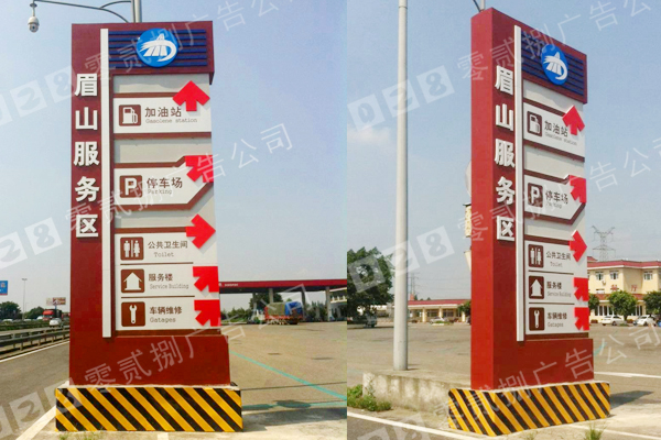 高速路服务区导视标牌万博体育manbetx手机版登陆安装
