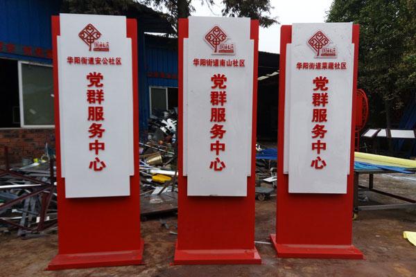 党群服务中心万博app手机版官网下载万博体育manbetx手机版登陆