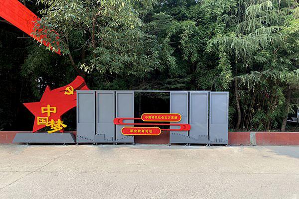 中国梦校园manbetx万博官网下载万博app手机版官网下载万博体育manbetx手机版登陆