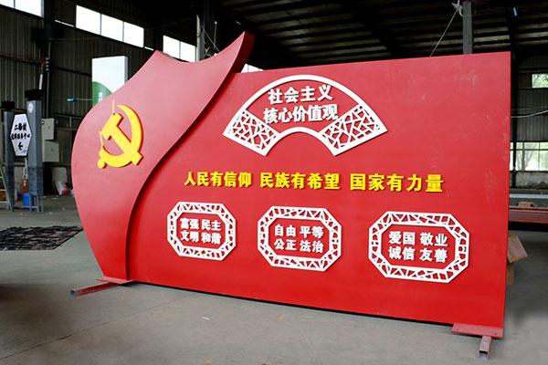 红色manbetx万博官网下载标识标牌设计万博体育manbetx手机版登陆