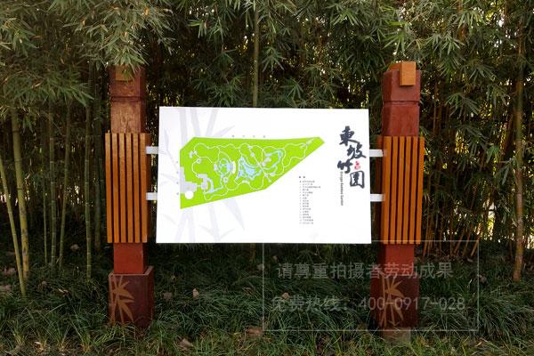 眉山东坡竹园景区木质标识导视系统万博体育manbetx手机版登陆安装