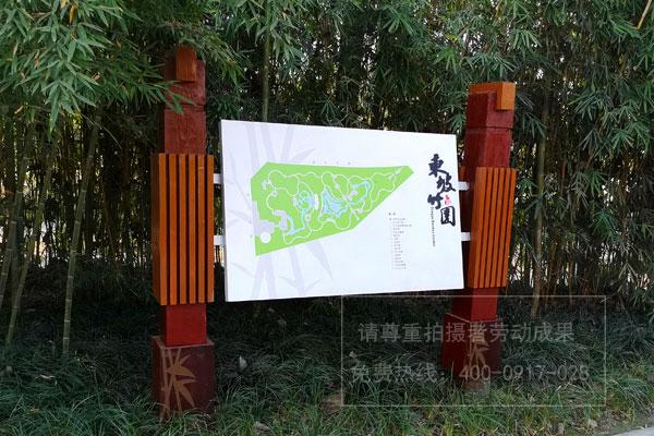 公园景区防腐木标识标牌万博体育manbetx手机版登陆安装
