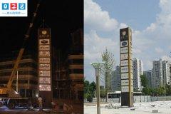 商业广场标识系统设计万博体育manbetx手机版登陆需要考虑哪些因素?