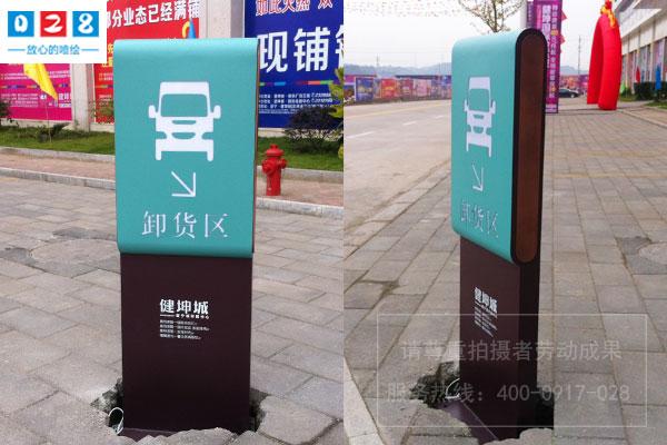 大型商场标志导视系统设计万博体育manbetx手机版登陆