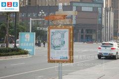 公共商业服务万博app手机版官网下载设计万博体育manbetx手机版登陆