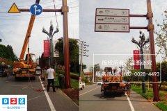 道路交通反光标牌万博体育manbetx手机版登陆常见问题